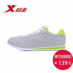 XTEP/特步 985219323791