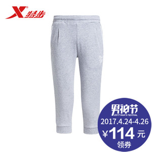 XTEP/特步 984228620169