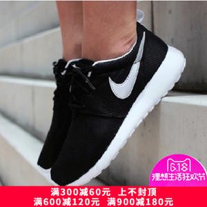 Nike/耐克 749552
