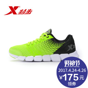 XTEP/特步 985119113716