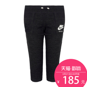 Nike/耐克 728403