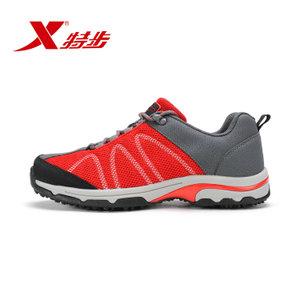 XTEP/特步 986219179067