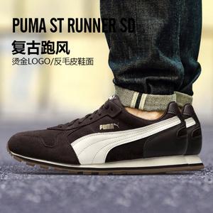 Puma/彪马 351293