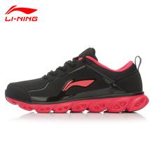 Lining/李宁 ARHK064