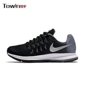 Nike/耐克 834316-001