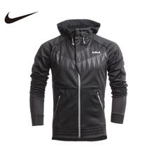 Nike/耐克 686153010