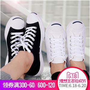 Converse/匡威 SH1008