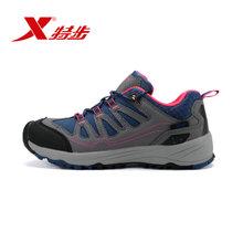 XTEP/特步 986418179639