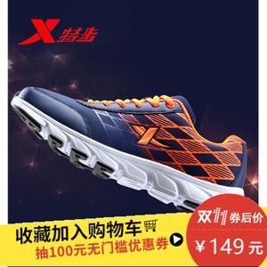 XTEP/特步 984319119551