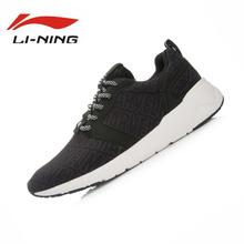 Lining/李宁 ARLL008