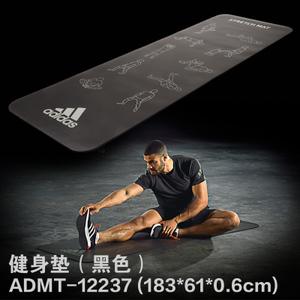 Adidas/阿迪达斯 ADMT-12237