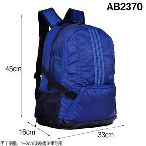 Adidas/阿迪达斯 AB2370