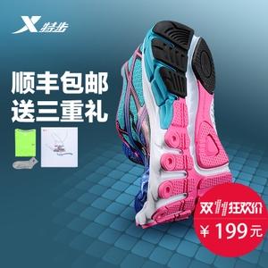 XTEP/特步 984219119511