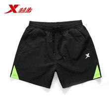 XTEP/特步 986229469139
