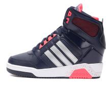 Adidas/阿迪达斯 2015Q4NE-ISJ80