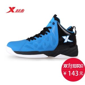 XTEP/特步 985419129575