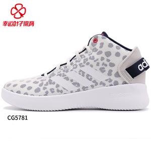 Adidas/阿迪达斯 2015Q4NE-DA015