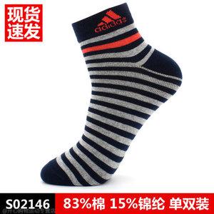 Adidas/阿迪达斯 S02146