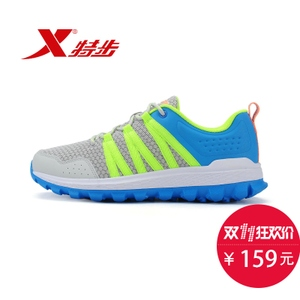 XTEP/特步 884219609077