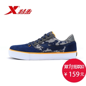 XTEP/特步 985419315231
