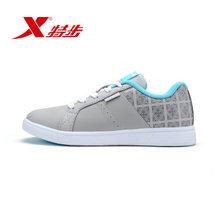 XTEP/特步 985118319776