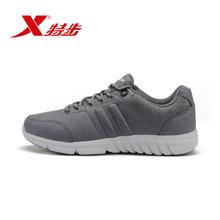 XTEP/特步 986319322853