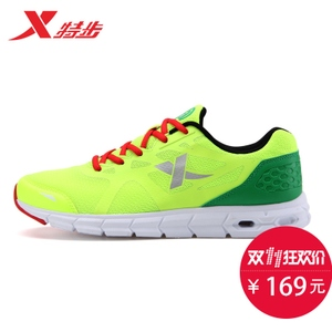 XTEP/特步 984219119012