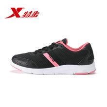 XTEP/特步 987318329512-9511