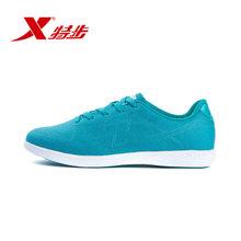 XTEP/特步 987318329512-0685