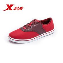 XTEP/特步 987318329512-1866