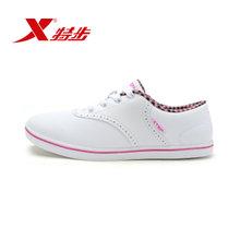 XTEP/特步 987318329512-186
