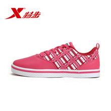XTEP/特步 987318329512-1397