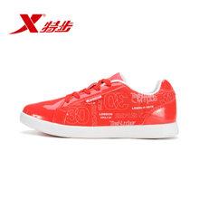 XTEP/特步 987318329512-087