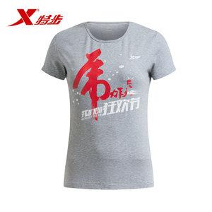 XTEP/特步 884228019501-9501