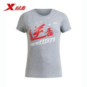 XTEP/特步 884228019501-9502