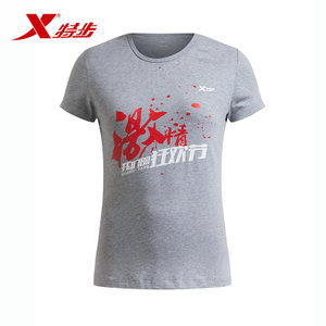 XTEP/特步 884228019501-9503