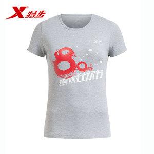 XTEP/特步 884228019501-9504