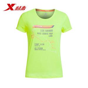 XTEP/特步 984128011362