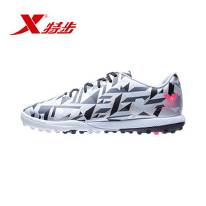 XTEP/特步 984319180717