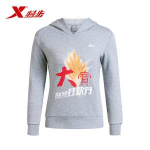 XTEP/特步 884228059506-9507