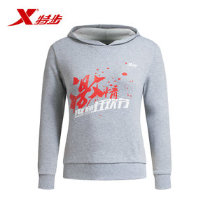 XTEP/特步 884228059506-9508
