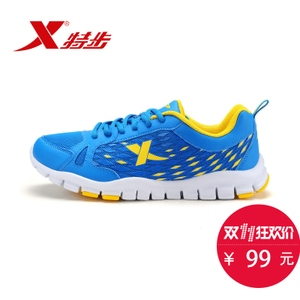 XTEP/特步 985219119001