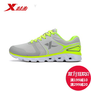XTEP/特步 984219116093
