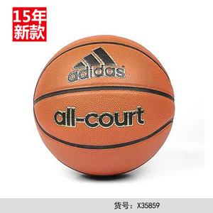 Adidas/阿迪达斯 X35859