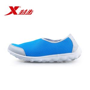 XTEP/特步 986219329983