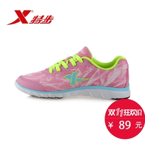 XTEP/特步 985218119619