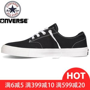Converse/匡威 SH1002