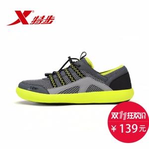 XTEP/特步 986219179052