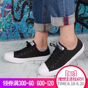 Converse/匡威 SH1940