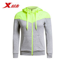 XTEP/特步 984128061029
